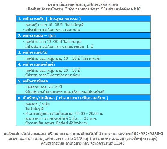 ScreenHunter_215 Jan. 29 16.57