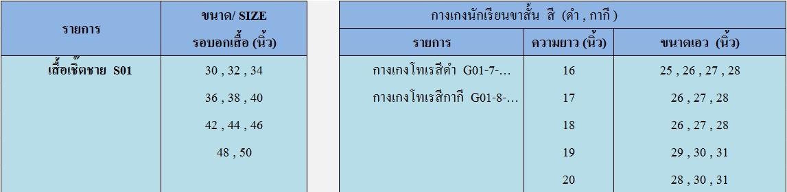 ScreenHunter_249 Feb. 05 22.57